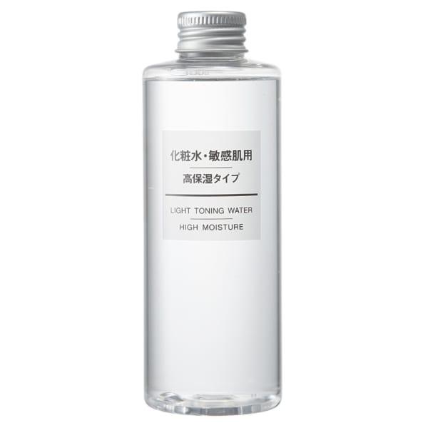 無印用品 化粧水 敏感肌用 高保湿タイプ