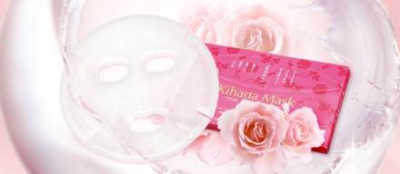 台湾のおすすめシートマスク人気ランキング15選!